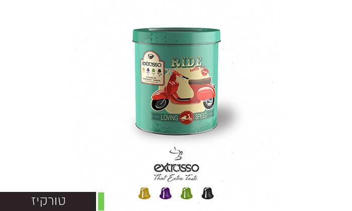 6 50 קפסולות קפה Extrasso באריזת פח