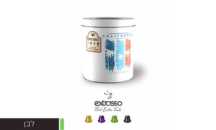 7 50 קפסולות קפה Extrasso באריזת פח