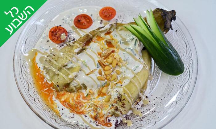 5 ארוחה זוגית במסעדת הנחל, צומת מגידו