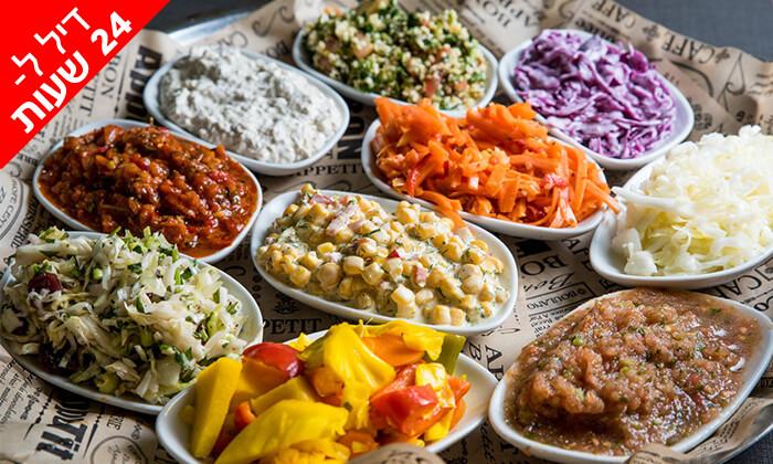 3 דיל -24 שעות: ארוחת בשרים לזוג או לשלושה במשלוח חינם ממסעדת הגריל הלוהט הכשרה, תל אביב