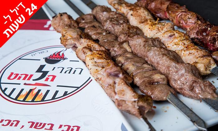6 דיל -24 שעות: ארוחת בשרים לזוג או לשלושה במשלוח חינם ממסעדת הגריל הלוהט הכשרה, תל אביב