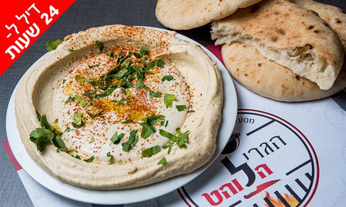 7 דיל -24 שעות: ארוחת בשרים לזוג או לשלושה במשלוח חינם ממסעדת הגריל הלוהט הכשרה, תל אביב