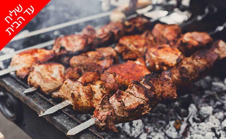 ארוחת בשרים זוגית - משלוח חינם