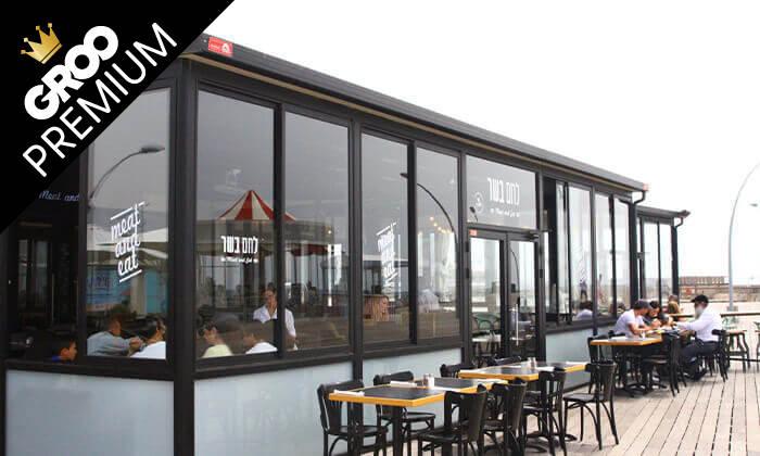 3 מסעדת לחם בשר הכשרה למהדרין בנמל תל אביב - ארוחת פרימיום זוגית
