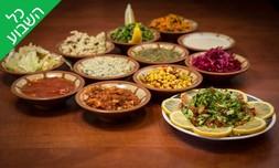 ארוחת בשרים בלבנונית אבו גוש