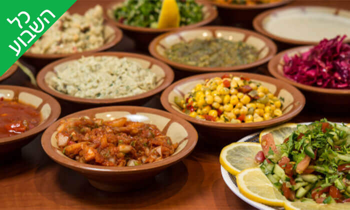 9 ארוחה זוגית במסעדה הלבנונית אבו גוש, תל אביב