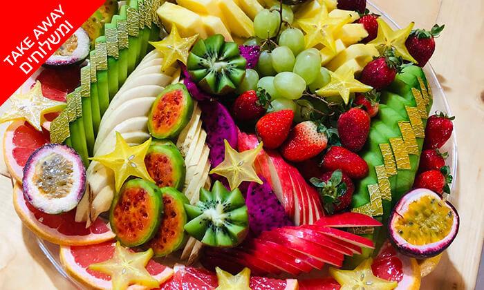 2 יופי של פרי - מגשי פירות מעוצבים וכשרים ב-Take Away, תל אביב