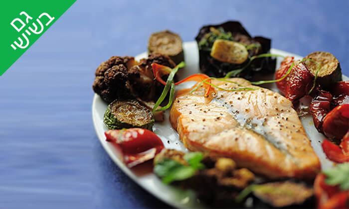 8 מסעדת Boost FM - ארוחה זוגית, תל אביב