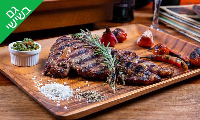 9 מסעדת Boost FM - ארוחה זוגית, תל אביב