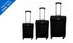 סט 3 מזוודות בד על גלגלים