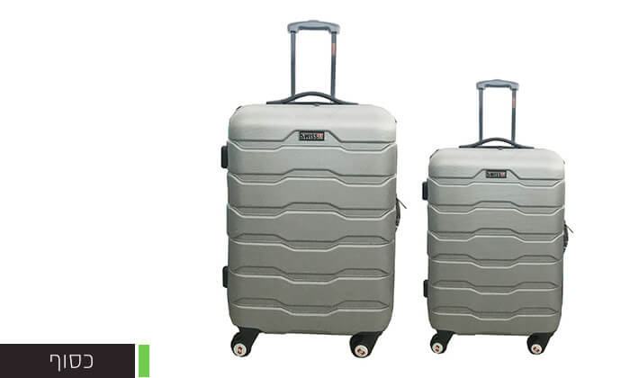 6 זוג מזוודות SWISS