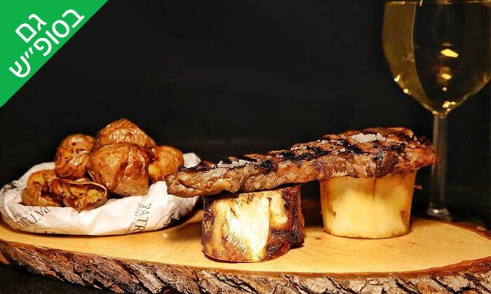 """12 ארוחה זוגית בפטריקס - מתחם האגם, ראשל""""צ"""