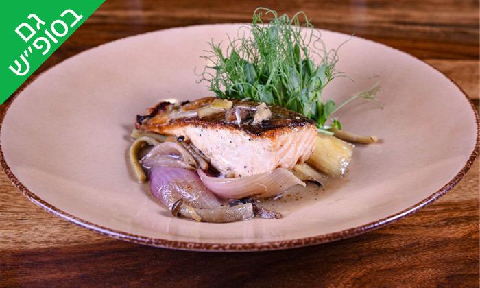 """4 ארוחה זוגית בפטריקס - מתחם האגם, ראשל""""צ"""
