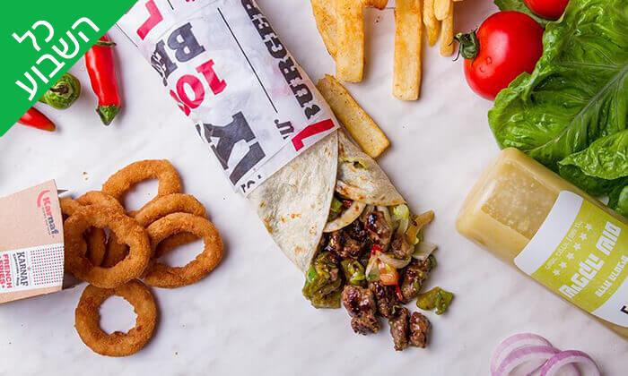 """6 מסעדת קרנף הכשרה - ארוחה בסניף לונדון מיניסטור, ת""""א"""