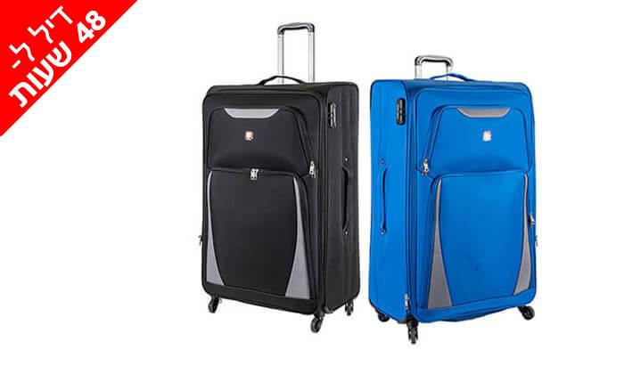 8 מזוודה משפחתית 32 אינץ' SWISS