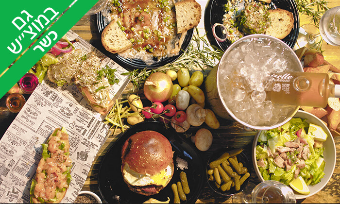 2 ארוחה זוגית כשרה ב'פאבלה' טאפאס בר - פלורנטין, תל אביב