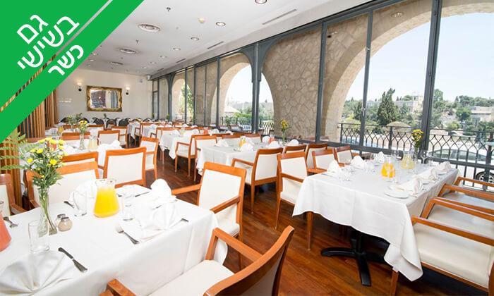 8 ארוחה זוגית במסעדת מונטיפיורי הכשרה, ירושלים
