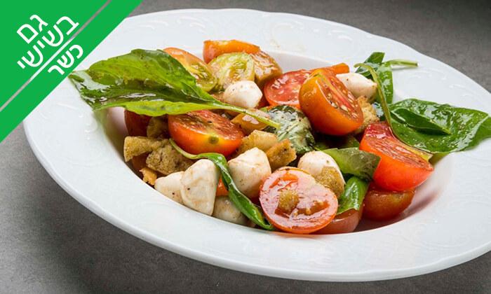 6 ארוחה זוגית במסעדת מונטיפיורי הכשרה, ירושלים