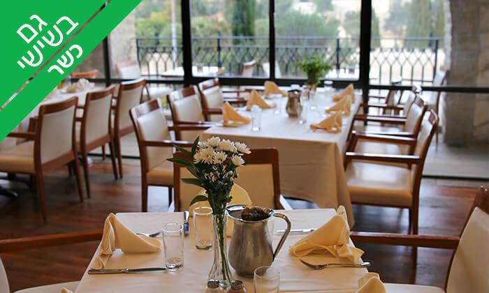 11 ארוחה זוגית במסעדת מונטיפיורי הכשרה, ירושלים