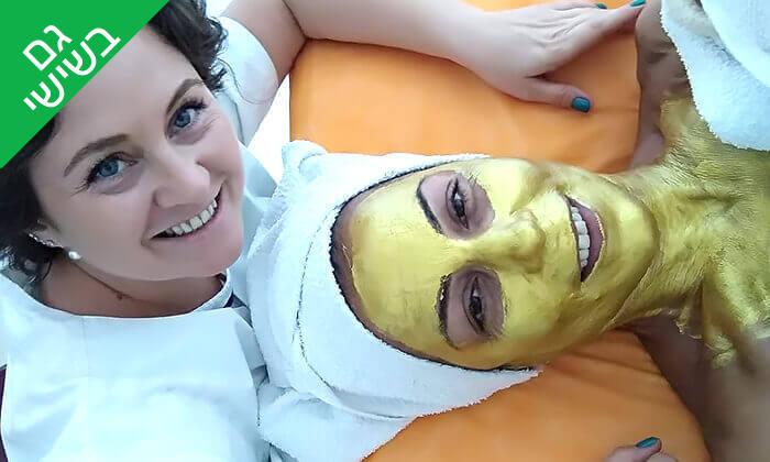 5 טיפולי פנים בקליניקת O2 קוסמטיק, רמת גן