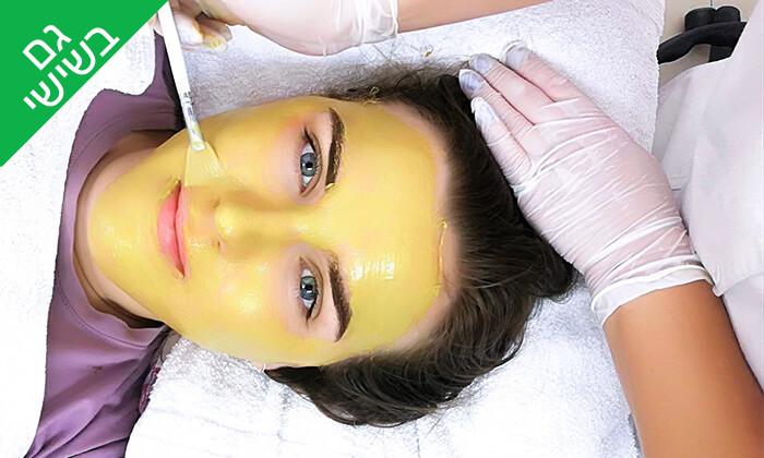 2 טיפולי פנים בקליניקת O2 קוסמטיק, רמת גן