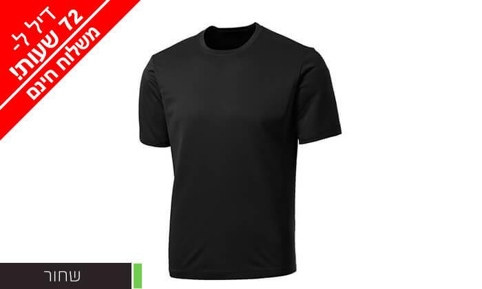 3 דיל לזמן מוגבל: סט5 חולצות מנדפות זיעה - משלוח חינם