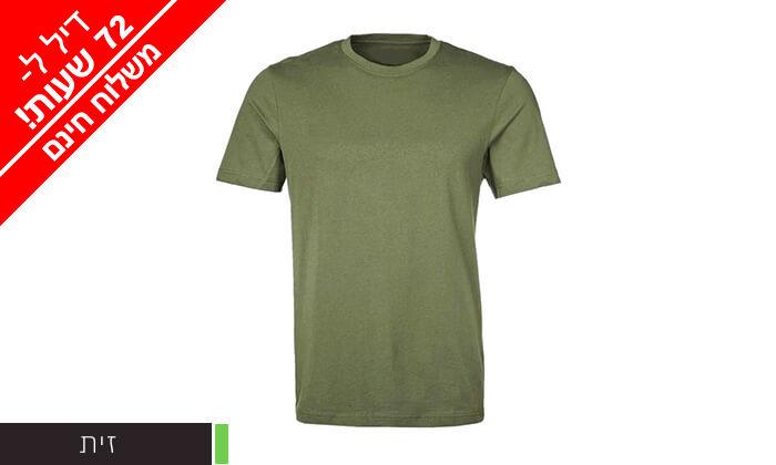 5 דיל לזמן מוגבל: סט5 חולצות מנדפות זיעה - משלוח חינם