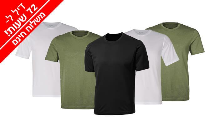 6 דיל לזמן מוגבל: סט5 חולצות מנדפות זיעה - משלוח חינם