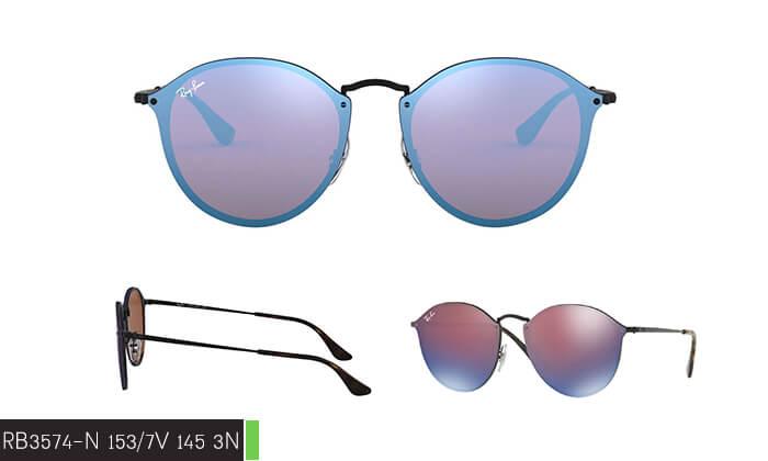 4 משקפי שמש לגבר ולאישה Ray-Ban