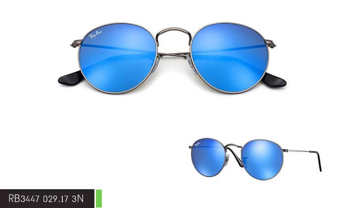 5 משקפי שמש לגבר ולאישה Ray-Ban