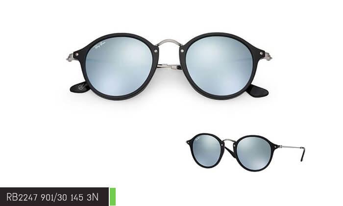 15 משקפי שמש לגבר ולאישה Ray-Ban
