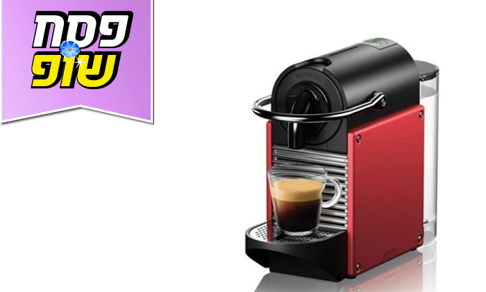 3 מכונת אספרסו Nespresso