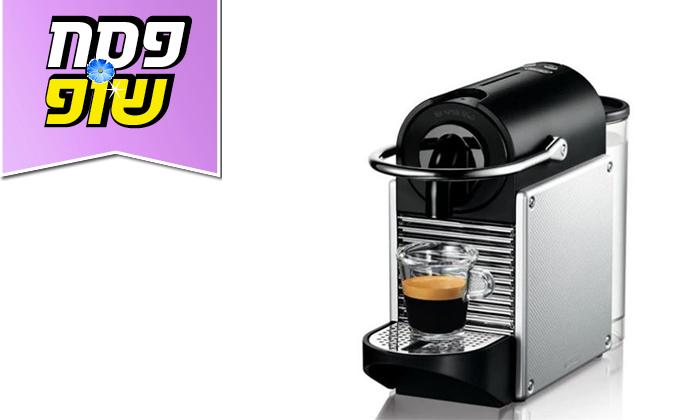 4 מכונת אספרסו Nespresso
