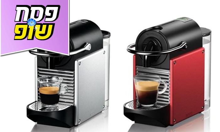 2 מכונת אספרסו Nespresso