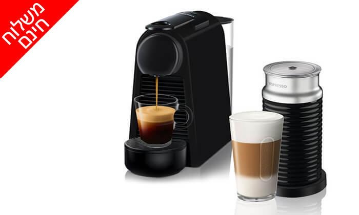 2 מכונת קפה Nespresso כולל מקציף -משלוח חינם