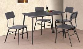 שולחן פינת אוכל עם 4 כיסאות
