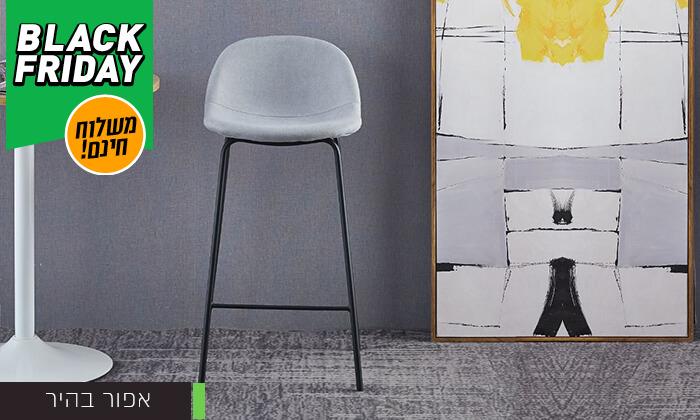 3 כסא בר מרופד - משלוח חינם