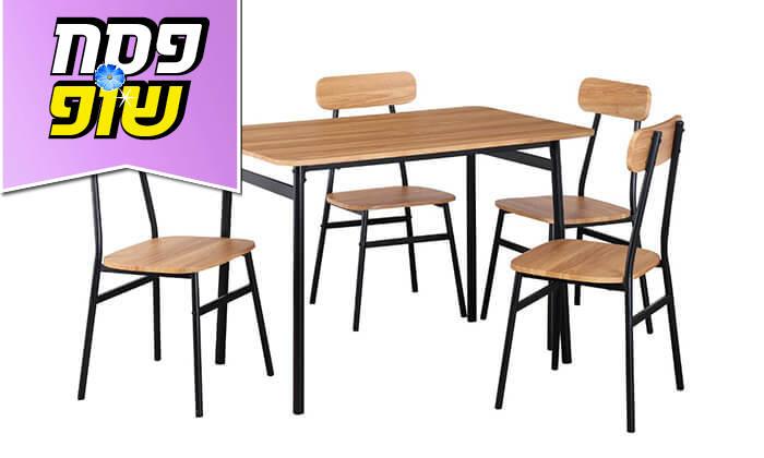 3 פינת אוכל עם ארבעה כיסאות
