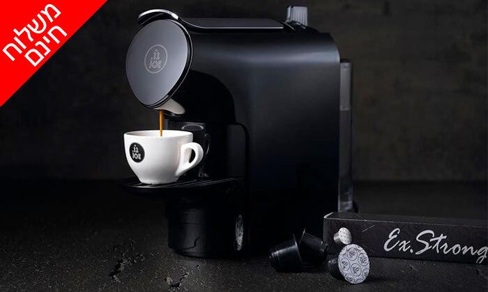 2 מארז 500 קפסולות Time Capsules - כולל מכונת קפה מתנה ומשלוח חינם
