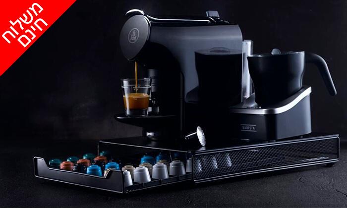 3 מארז 500 קפסולות Time Capsules - כולל מכונת קפה מתנה ומשלוח חינם