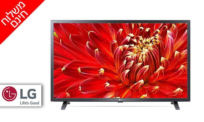 2 טלוויזיה SMART LED LG, מסך 32 אינץ' - משלוח חינם