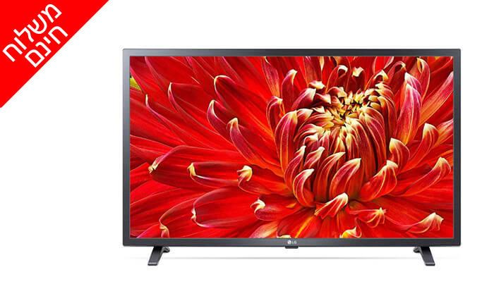 3 טלוויזיה SMART LED LG, מסך 32 אינץ' - משלוח חינם