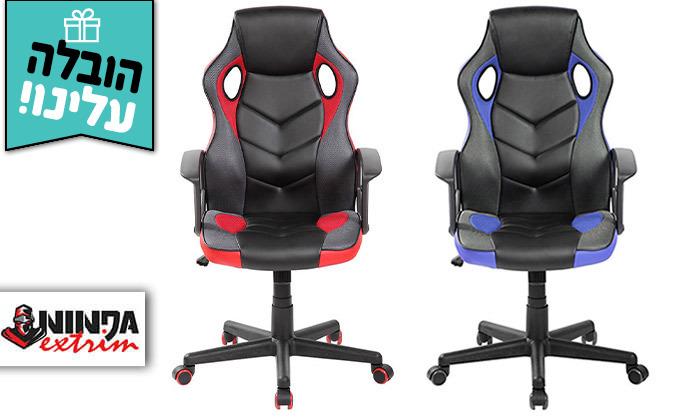2 כיסא גיימרים NINJA Extrim - משלוח חינם