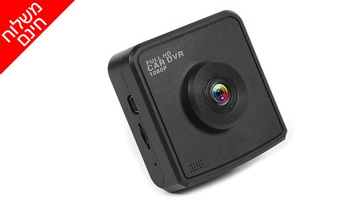 6 מצלמת דרך לרכב V8 - משלוח חינם