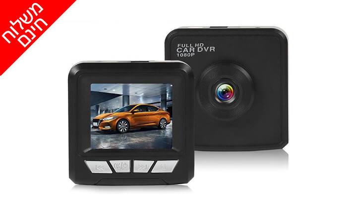 2 מצלמת דרך לרכב V8 - משלוח חינם