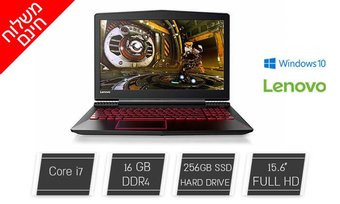 """2 מחשב נייד לנובו Lenovo, עם מסך """"15.6 וכ. גרפי GeForce GTX 1060 - משלוח חינם"""
