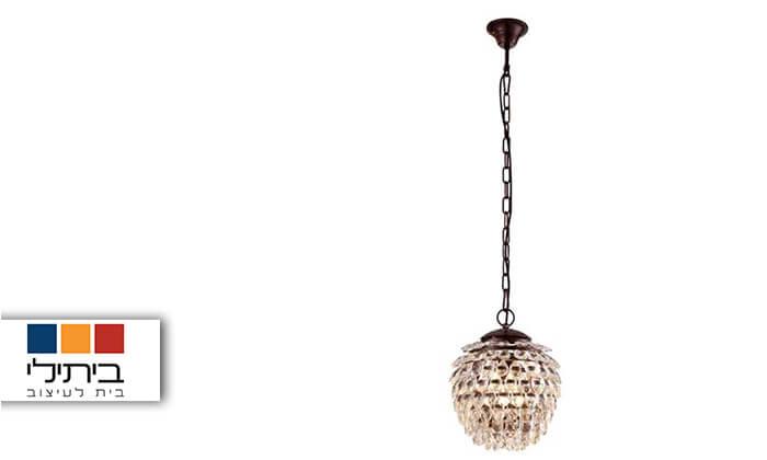 2 ביתילי: מנורת תלייה דגם שיסל בינוני