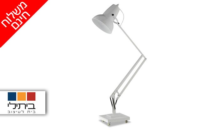2 ביתילי: מנורה עומדת דגם אורין - משלוח חינם