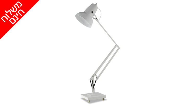 3 ביתילי: מנורה עומדת דגם אורין - משלוח חינם