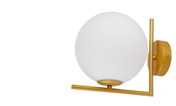 3 ביתילי: מנורת קיר דגם עידו